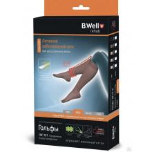 Гольфы компрессионные B.Well rehab JW-121, II класс компрессии