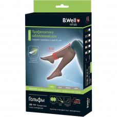 Гольфы компрессионные B.Well rehab JW-111, I класс компрессии