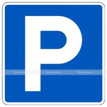Дорожный знак 6.4 парковочное место для инвалидов   крепление