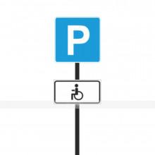 Стойка для дорожных знаков 10041-1. 2500 мм, D=50мм, 2500мм