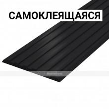 Лента тактильная, направляющая, ВхШхГ 3х50х1000, материал - ПУ, черного цвета, самоклеящаяся