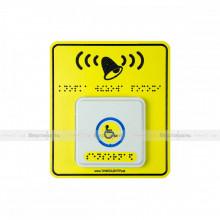 Тактильно-сенсорная кнопка вызова помощи персонала БК-86 86x86x18мм