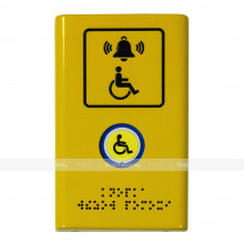 Кнопка вызова персонала с сенсорной зоной активации СТ3 порошковой покраской 180x110x30мм