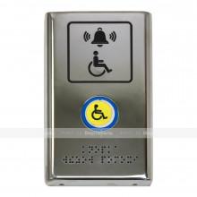 Антивандальная кнопка вызова с сенсорной зоной активации из нержавеющей стали AISI 304 180x110x30мм