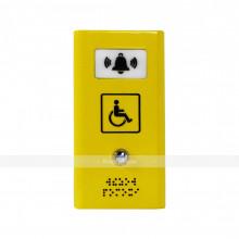 Антивандальная кнопка вызова персонала с вибрацией СТ3 порошковая покраска 185x96x29мм