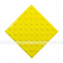 Плитка тактильная (непреодолимое препятствие, конусы шахматные) 300х300х4, ПУ, желтый