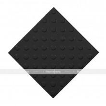 Плитка тактильная (непреодолимое препятствие, конусы шахматные) 300х300х4, ПУ, черный, самоклей