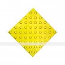 Плитка тактильная (непреодолимое препятствие, конусы шахматные) 300х300х4, ПУ, желтый, самоклей