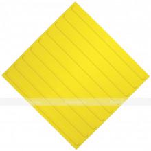 Плитка тактильная (направление движения, полоса) 500х500х4, ПУ, желтый
