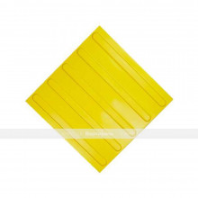 Плитка тактильная (направление движения, полоса) 300х300х4, ПУ, желтый, самоклей