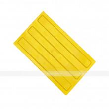 Плитка тактильная (направление движения, зона получения услуг) 180х300х4, ПУ, желтый, самоклей