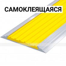Лента тактильная направляющая, антивандальная, в AL профиле ВхШхГ 60х4,5, материал вставки - ПВХ, шириной 50мм желтого цвета, самоклеящаяся