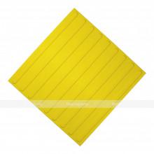 Плитка тактильная (направление движения, полоса) 500x500x4, ПУ, желтый, самоклей