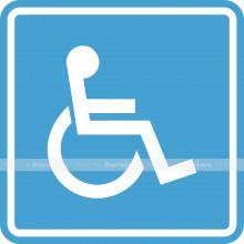 Пиктограмма СП-02 Доступность для инвалидов в креслах-колясках. 150 x 150 х 4 мм