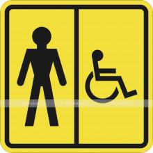 Пиктограмма СП-05 Туалет для инвалидов (М). 150 x 150мм