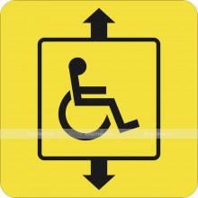 Пиктограмма СП-07 Лифт для инвалидов. 150 x 150мм