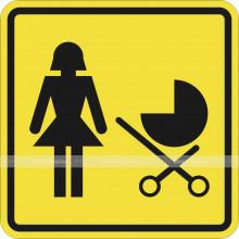 Пиктограмма СП-16 Доступность для матерей с детскими колясками. 150 x 150мм