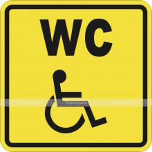 Пиктограмма СП-18 Туалет для инвалидов. 150 x 150 х 4 мм
